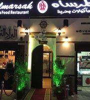 Al Marsah Seafood Restaurant