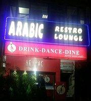 Arabic Restro  Lounge