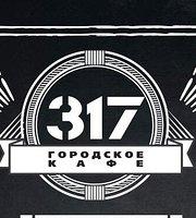 Gorodskoe Cafe 317