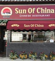 Sun of China