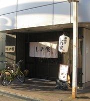 Kushiage Katsu Kobo Shinoya