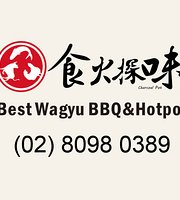 Charcoal Pot BBQ & Hotpot