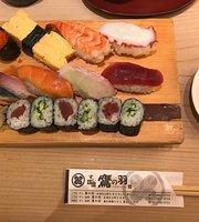 Sushi Shunsai Takanoha