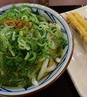 Marugameseimen Akishima