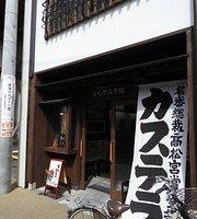 Tsuruya Kashiho