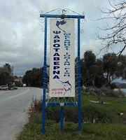 Ionian Fish
