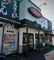 Kabu West Higashi Terayama
