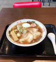 Marutaka Dininig Room