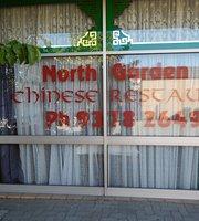 North Garden Chinese Restaurant
