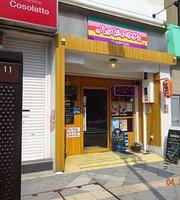 Happycafe Hirosaki Ekimae