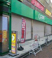 Karaoke Manekineko Kichijoji North Entrance