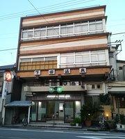 Shimoda Onsen Masusushi