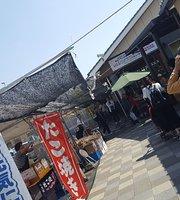Roadside Station Nishio Okanoyama
