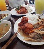 Hui Yuan Vegetarian Restaurant
