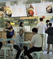LiXin Teochew Fishball Noodles