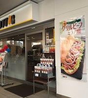 Doutor Coffee Shop Shintokorozawa Nishiguchi