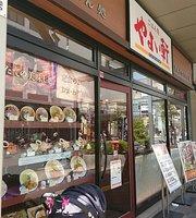 Gohan Dokoro Yayoiken Kameido North Entrance