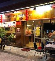Shantou Restaurant