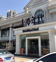 ShangHai NianDai (ShuiShang East Road)