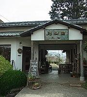 Tsugurasha