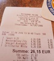Restaurant Helena Braunschweig