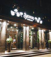 Restoran Granat