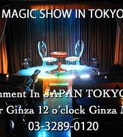 Magic Bar Ginza Juniji Ginza Honten