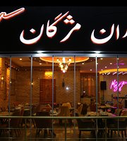Mojgan Persian Restaurant