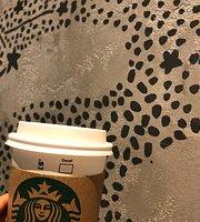 Starbucks Incheon Airport Departure Area