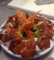 Chinarestaurant Mandarin