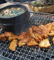 Daecheongbong Charcoal Fire Chicken Ribs