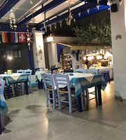 Sergiani Greek Family Restaurant