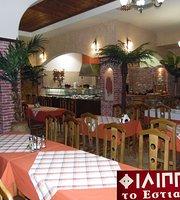 Φιλίππειο Εστιατόριο