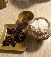 Jok Chon Tong