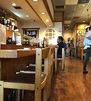 Restaurant Kiyosuzu