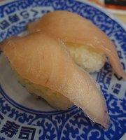 Muten Kura Sushi Takamatsu Matsushima