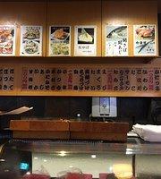 Sushi Gen Kamisueyoshi