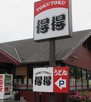 Tokutoku Udon Fushimi Shimotoba