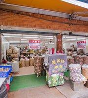 Shu Yue Mountain Products