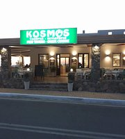 ‪Kosmos Fish Tavern‬