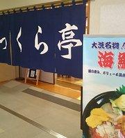 Oraicho Kenkofukushi Center Yukkura Kenkokan Yukkura-Tei