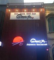 Ganeya Japanese Restaurant