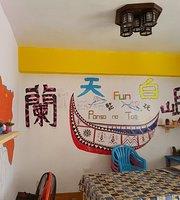 Lan Tianbai Yu Fun Song Wan
