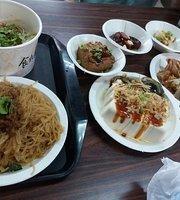 Zhen Song Ji Puli Rice Noodle