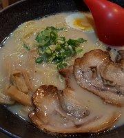 一魂拉麵 (東海店)