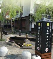 Tachibana Dininig Room