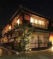 Gion Tsubaki