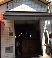 Mica Restaurante