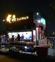 Xian Taiwan