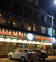 Shanbhag Hotel